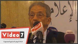 عمرو موسى: قانون الصحافة والإعلام الموحد نتاج حوار مجتمعى