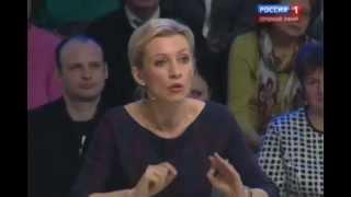 Мария Захарова: Украинский кризис показал, что бывает с государством, когда там нет хозяина