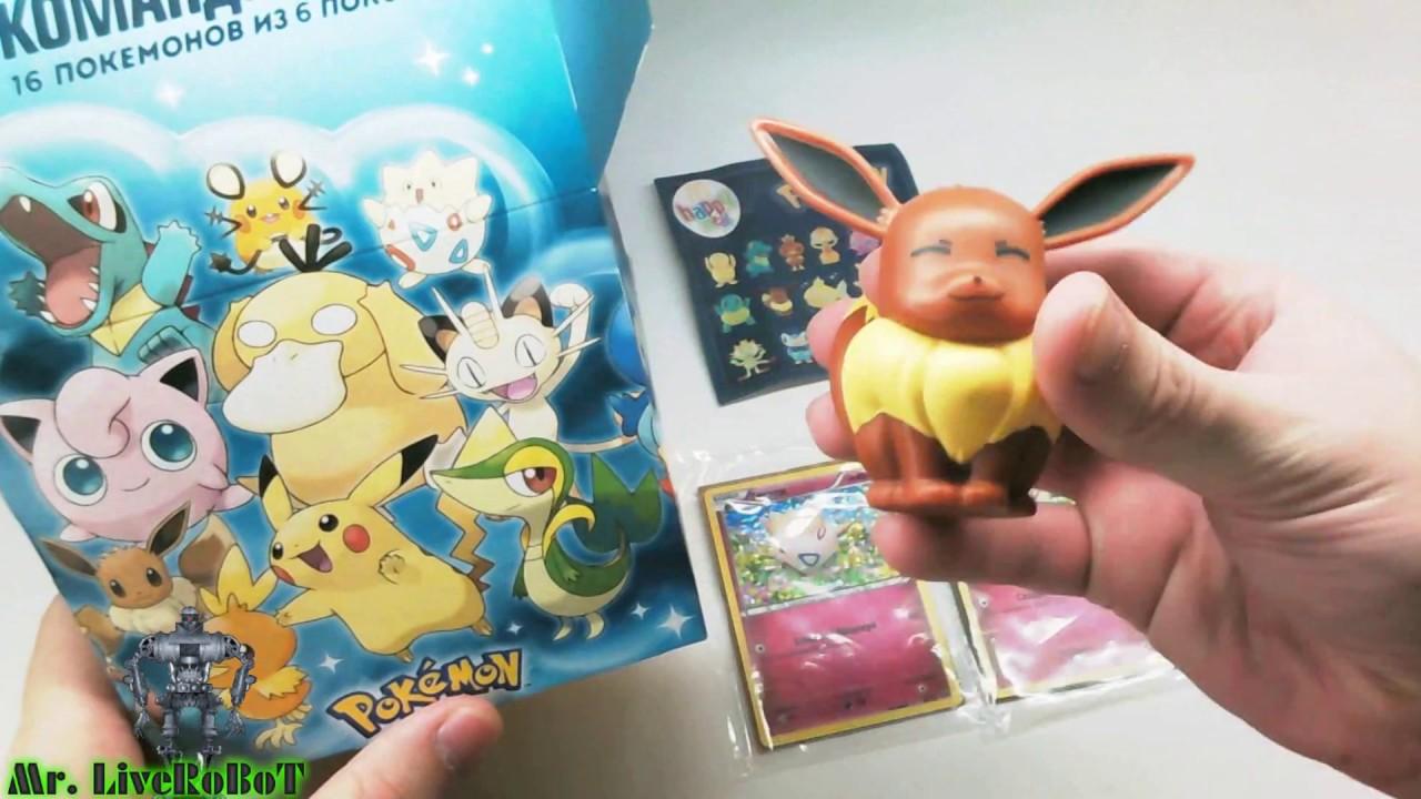 Большой выбор pokemon go в интернет магазине детских игрушек мамазин. Купить pokemon go по низкой цене. Наличие товаров. Скидки. Доставка в киев, днепре, одесса, харьков,. Покемоны фигурки + покебол