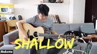 Shallow (Lady Gaga, Bradley Cooper) A Star Is Born OST Guitar Solo Video