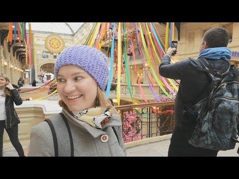 VLOG: Летим в Краснодар// Гуляем по Красной Площади