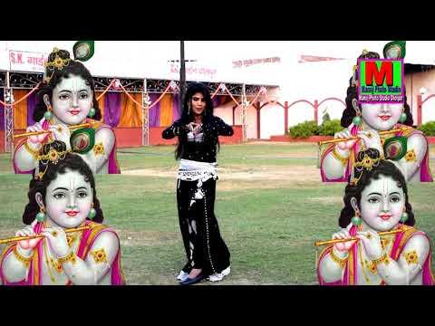 Kanha Ne Julam Gujaro//Rajkumar Verma/कान्हा ने जुलम गुजरो/2019 में धूम मचाने वाला भजन Super Bhajan