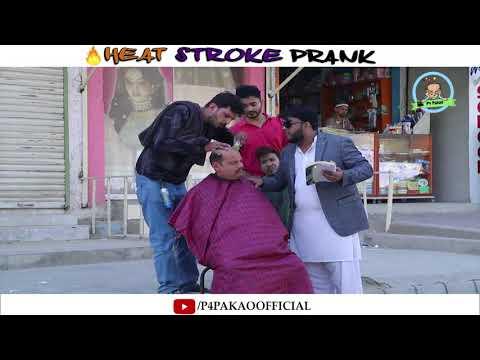   Heat Stroke Prank   By Nadir Ali & Team In   P4 Pakao   2019