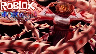 NEW HINAMI CHIMERA KAGUNE FORM! || Roblox Ro-Ghoul Episode 30 (Roblox Tokyo Ghoul)