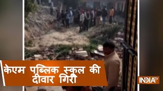 2 Dead & 3 Injured In K.M.Public School After Play School Wall Collapse