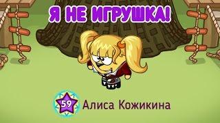 TVУмниикус: Клип на песню Алисы Кожикиной