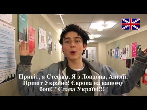 World support UKRAINE СВІТ ПІДТРИМУЕ УКРАЇНУ HD