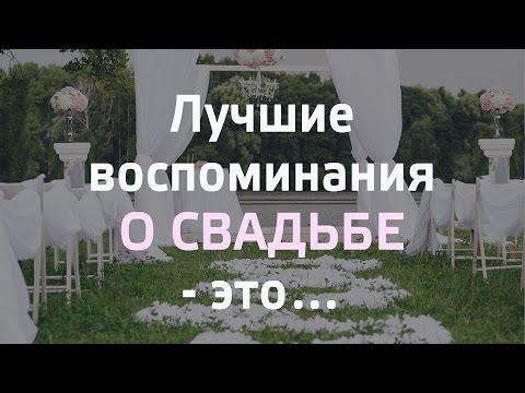 Свадебный фотограф Минск: Лучшие воспоминания о свадьбе - это…