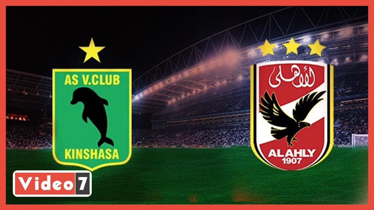تعرف على توقعات مباراة الأهلي و فيتا كلوب في دوري أبطال أفريقيا  - 19:59-2021 / 3 / 6