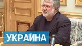 Коломойский: Саакашвили - наркозависимая собака без намордника