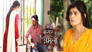 Kya Qusoor Hai Amala Ka: Amala Learns About Abeer's Past | Amala In Dilemma | Pankhuri & Rajveer IV