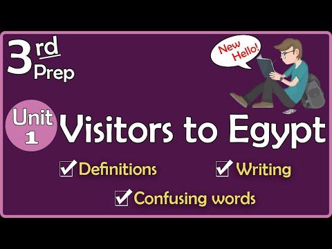 اللغة الإنجليزية - الصف الثالث الإعدادي - الترم الأول