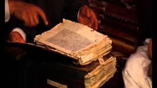 برومو تحت المجهر- المخطوطات في المغرب