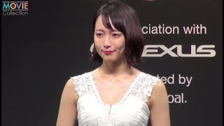 吉岡里帆、真っ白なキャンバスをイメージし白いドレスで登場/VOGUE JAPAN Women of the Year 2017 吉岡里帆 動画 16