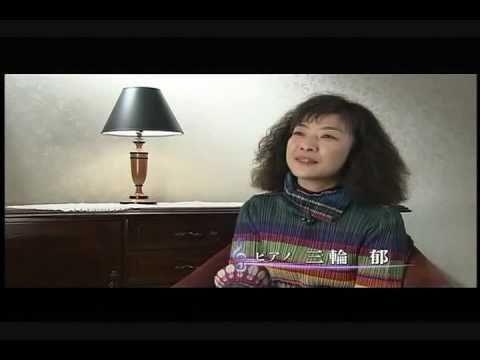 """""""Iku Miwa plays Mozart"""" from TV program, Interview"""