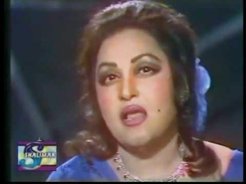 YouTube          Ashiyane Ki Baat Karte Ho   Noor Jahan