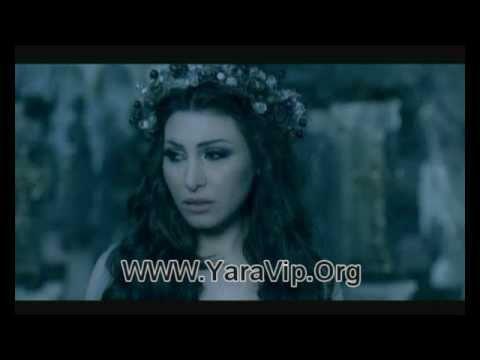 musique yara maghroum