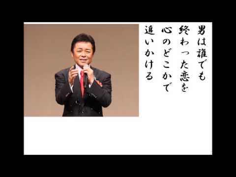 詩吟・歌謡吟「裏町ひとり酒(藤...