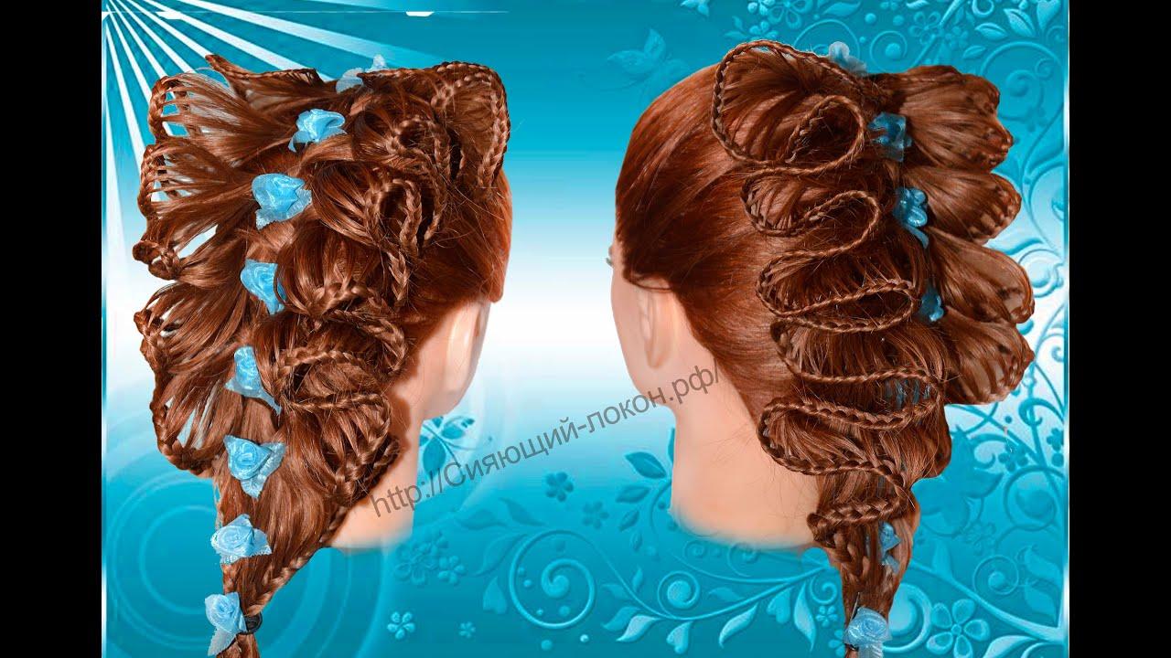 Прически из кос ажурного плетения