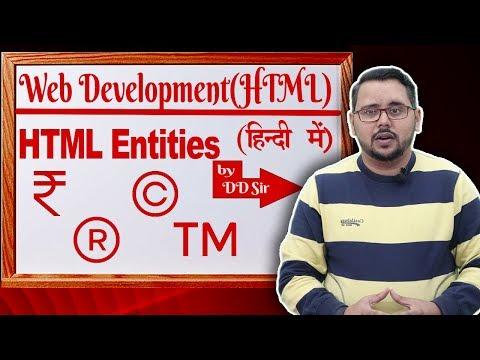 Character Entities || HTML Tutorial || Web Development
