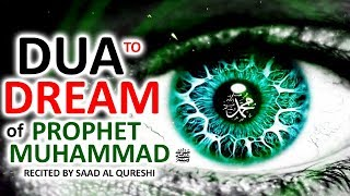 Dua To Dream of Prophet Muhammad  ﷺ (PBUH) ᴴᴰ