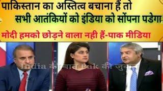 Pakistani media on India latest   India power and economy   pakistan latest reaction on India