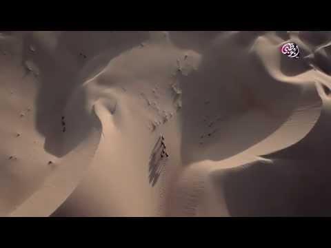 Abu Dhabi TV - HD - (UAE)