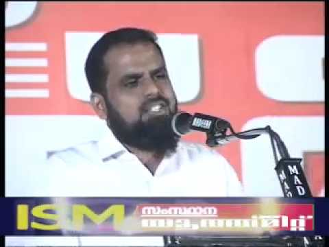 ISM KERALA YOUTH MEET:AHMAD ANAS MOULAVI@HIDAYA MULTIMEDIA