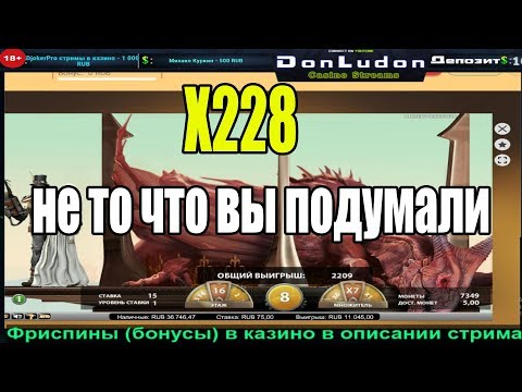 Казино вулкан Харабал загрузить Казино вулкан на телефон Серпухо download