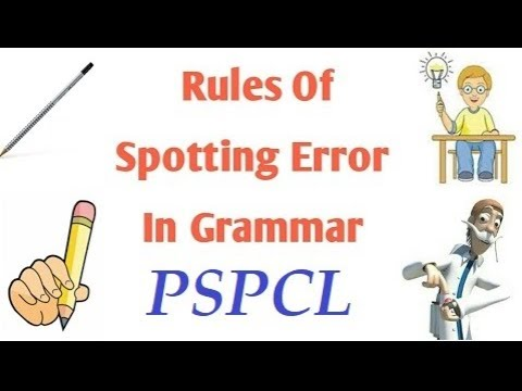 PSPCL,SBI ENGLISH SPOTTING ERROR SOME POWERFULL RULES discuss - YouTube