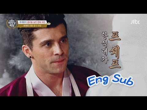 (Eng sub) Przemyslaw, an expert in Korean food, is a man who cooks