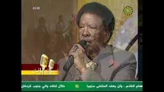 Download Video ارض الجزائر غناء حمد الريح MP3 3GP MP4