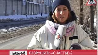 """Разрушить """"Счастье""""? Большой город. live. 19/02/2018. GuberniaTV"""