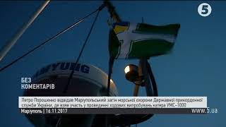 Проведення ходових випробовувань катера УМС 1000