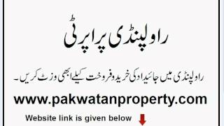 Plot for sale in Kashmir Model Town Rawalpindi