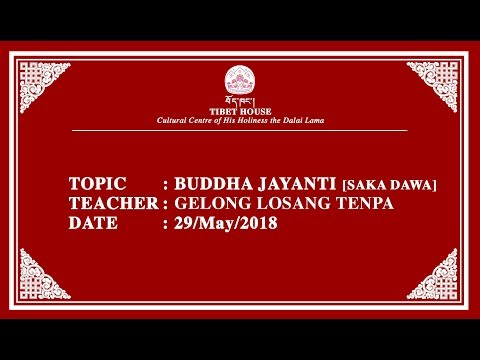 15th Day of Saka Dawa | Gelong Losang Tenpa | 29May2018 | Tibet House