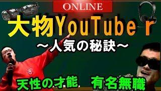 【syamu_game】引退3周年記念式典~人気の秘訣~