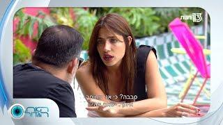 האח הגדול עונה 1, סיכום יומי, יום 91