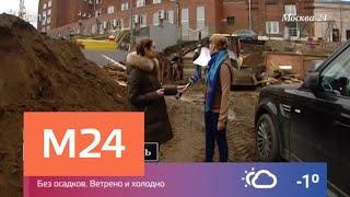 Москвичи попросили поднять стоимость платной парковки - Москва 24