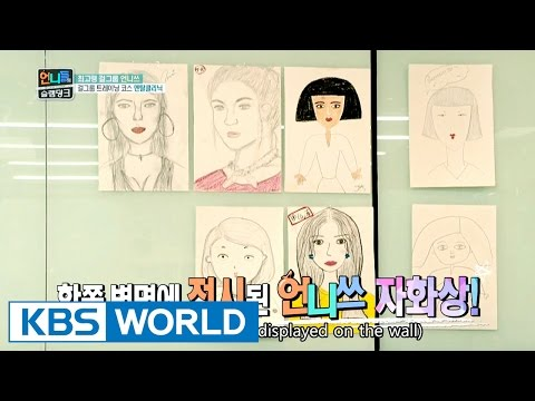 Mental clinic for girl group