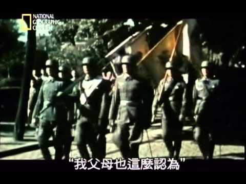 二次大戰啟示錄-1侵略