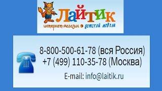 Отзыв об интернет - магазине детской мебели #ЛАЙТИК