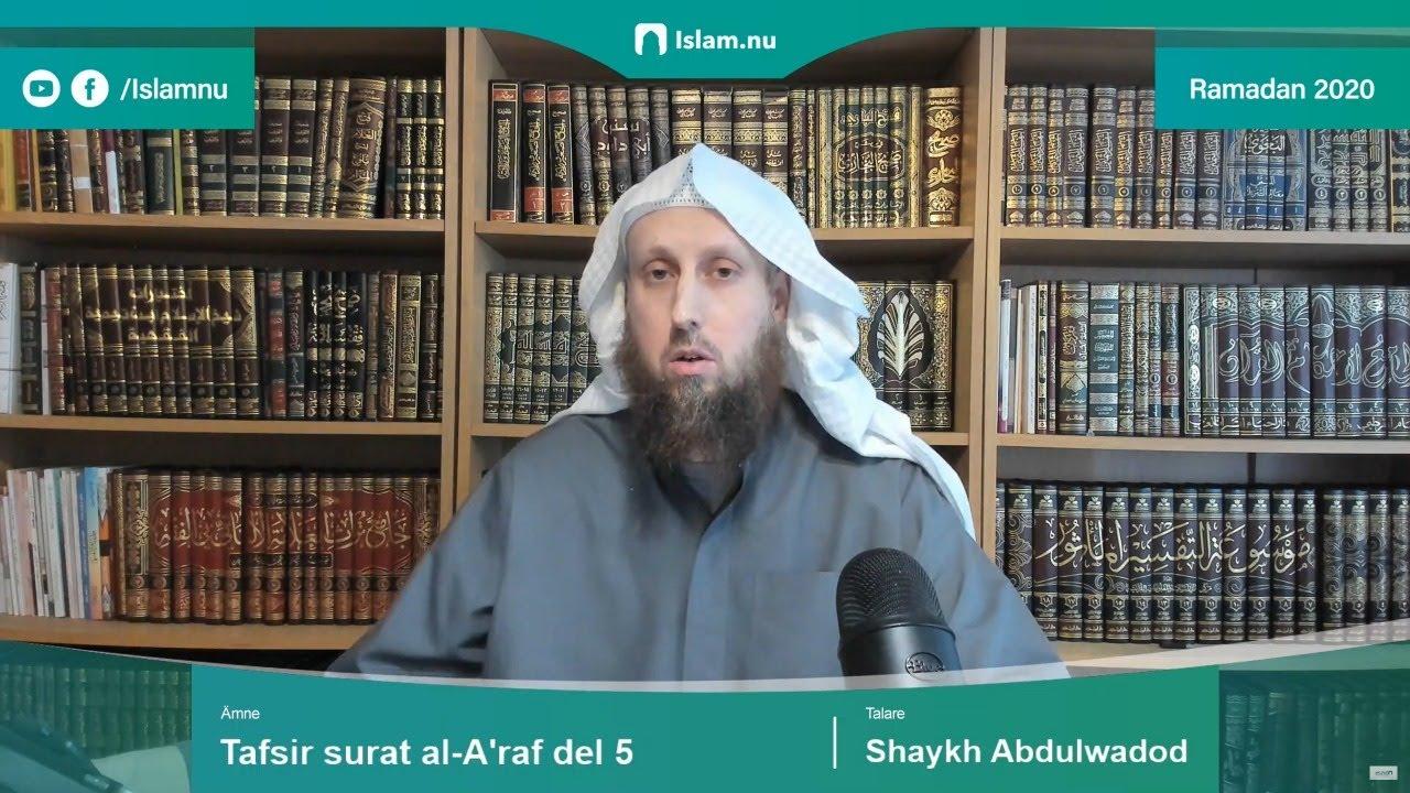 Tafsir surat al-A'raf del 5