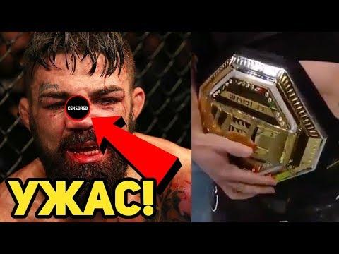 БЫЛО ЖАРКО! ОБЗОР UFC on ESPN+ 14 ВАЛЕНТИНА ШЕВЧЕНКО - ЛИЗ КАРМУШ!