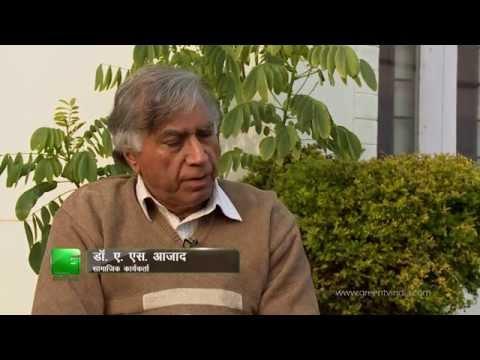 Organic Farming (जैविक खेती)  In Baatein Kheti Ki - On Green TV