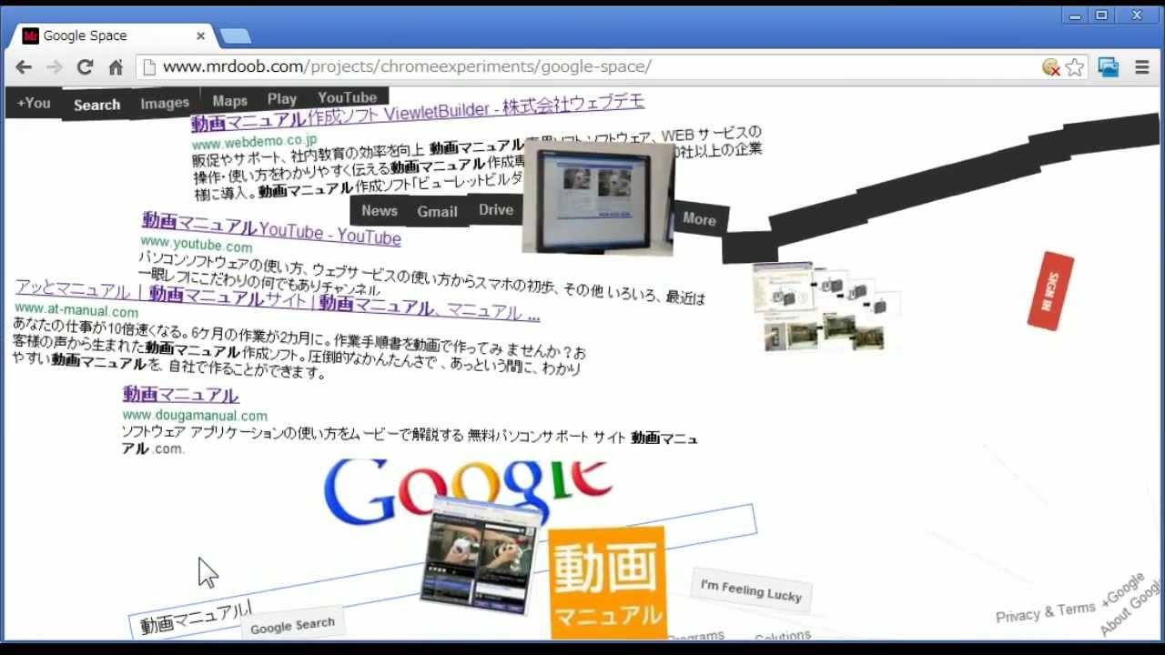 Google 隠しコマンド 検索結果が崩壊する - YouTube