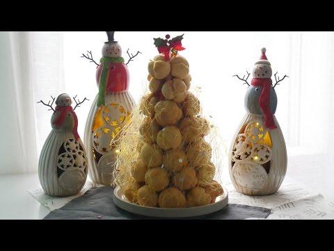 이번 크리스마스에는~  [크로캉부슈 만들기  :croquembouche] 슈크림  [우미스베이킹:그녀의베이킹]