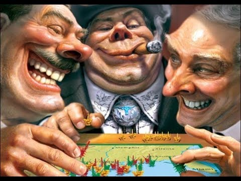 Мировая элита -