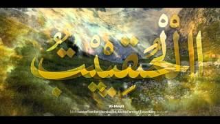 Video Asma ul husna iwan syahman download MP3, 3GP, MP4, WEBM, AVI, FLV Juni 2018