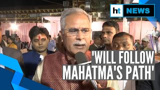 Amid nation-wide anti-CAA protests, Chhattisgarh CM says 'won't sign on NRC'
